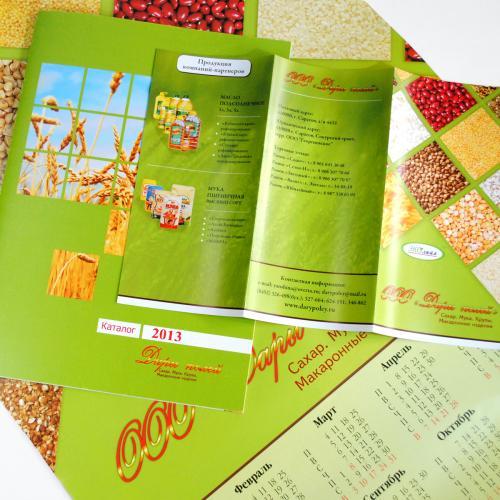 каталог и календарь