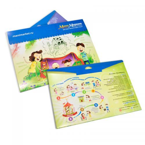 папка с полноцветной печатью и вырубкой